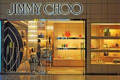 Jimmy choo butik w Hong kong obrazy royalty free