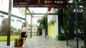 Jimmy Laio Square is a famous place with Jimmy`s painting style it close to ilan tarin statin Taiwan stock photo