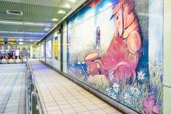 Jimmy Liao sztuki na Nangang staci metru ścianie Zdjęcia Royalty Free