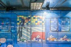 Jimmy Liao sztuki na Nangang staci metru ścianie Zdjęcie Stock