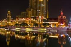 Jin ωχρό Plaza (Tianjin) Στοκ εικόνες με δικαίωμα ελεύθερης χρήσης