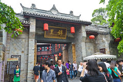 Jin-Li street Royalty Free Stock Photo