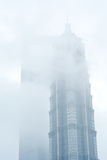 Jin Mao Tower in fog in  Shanghai China Royalty Free Stock Photo