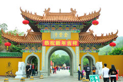 Jin Tai Temple gate Royalty Free Stock Photos