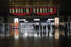 Jinan den västra CRH stationen Royaltyfri Foto