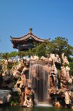 Jinan Expo Garden is the seventh China Internation Royalty Free Stock Photo