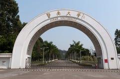 Jinan university - zhuhai campuses. Zhuhai, China - March 24, 2012: jinan university - Zhuhai College campuses royalty free stock photos