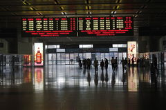 The Jinan west CRH station Royalty Free Stock Photo