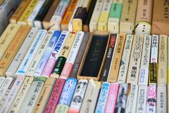 Secondhand bookseller in japan。. Jinbōchō 神保町 `Godly Protected Town`, sometimes spelled Jimbocho is a district of Chiyoda, Tokyo stock images