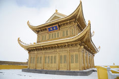 Jinding temple of MT.Emei Stock Image