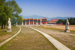 Jing Ling Qing Tombs Dragon Gate Royalty Free Stock Image