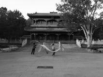 Jing Shan Park Ribbons stockfotografie