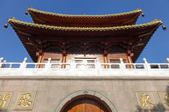Jingan Temple Royalty Free Stock Photo