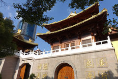Jingan Temple Royalty Free Stock Photos