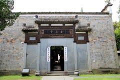 Jingdezhen , Township of Chinese ceramics Stock Photography
