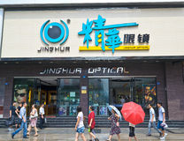 JingHua glasses store Stock Photos