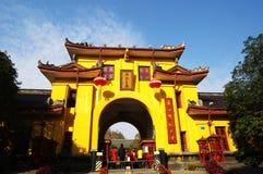 Jingjiang Palace in Guilin,China Stock Photos