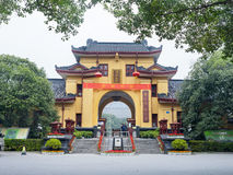 Jingjiang Prince City,Guilin Stock Photos