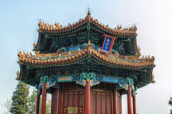 Jingshan Park Royalty Free Stock Photo