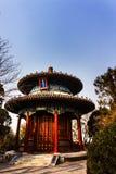 Jingshan park in Beijing Stock Image