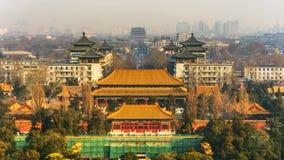 Jingshan park in Beijing Stock Photography