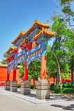 Jingshan Park, or the Coal Mountain, near the Forbidden City  Stock Image