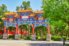 Jingshan Park, Or The Coal Mountain, Near The Forbidden City, Be Royalty Free Stock Photos