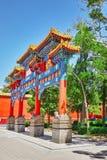 Jingshan parkerar, eller kolberget, nära Forbiddenet City Fotografering för Bildbyråer
