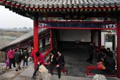 Jingshan parkerar i Beijing Kina Arkivbild