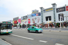 Jingshan road scenery Royalty Free Stock Image