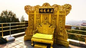 Jingshanpark in Peking Royalty-vrije Stock Foto's