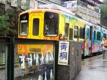 Jingtong, Ταϊβάν - σταθμός τρένου Στοκ Φωτογραφίες