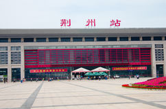 Jingzhou Railway Station. Is a railway station located in Hubei Province, People`s Republic of China, on the Hanyi Railway which operated by Wuhan Railway royalty free stock photography