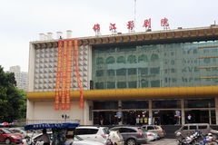 Jinjiang cinema theatre Stock Image