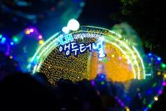 Jinju, Zuid-Korea - 3 Octorber 2018: Kleurrijk licht in Jinju L royalty-vrije stock foto