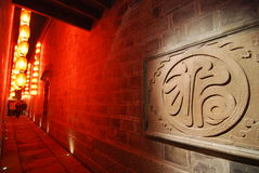 Jinli Chengdu por noche Imagen de archivo libre de regalías