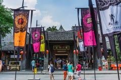 Jinli Street in Chengdu, Sichuan, China Stock Image