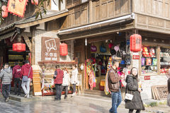 Jinlin old street view Royalty Free Stock Photo