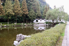 Jinling corner of the garden. A corner in Jinling garden here, park pool calm as a mirror, the reflection of the surrounding scenery. The water lawns, arranged Royalty Free Stock Images