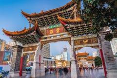 Jinma Bijifang i Kunming, Yunnan, Kina royaltyfri fotografi
