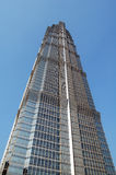 Jinmao Kontrollturm Stockbild