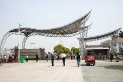 Jinniu Lake Scenic Area gate Stock Images