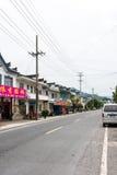 Jinsha town stock image