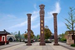 Jinshan świątynia, Zhenjiang, Jiangsu prowincja Obraz Royalty Free