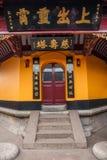Jinshan Temple, Zhenjiang, Jiangsu Province Stock Images
