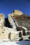 The Jinshanling Great Wall Winter in Chengde Hebe, China  Royalty Free Stock Image