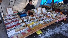 Jinya-mae早晨市场是在高山市Jinya前面 免版税库存照片