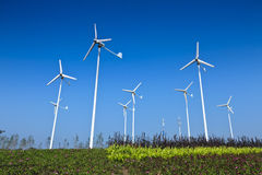 Jinzhou City, Liaoning Province, the Expo electricity windmill Stock Photo