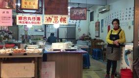 Jiufen古镇在台北,台湾 股票录像