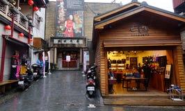 Jiufen村庄在台北,台湾 库存照片